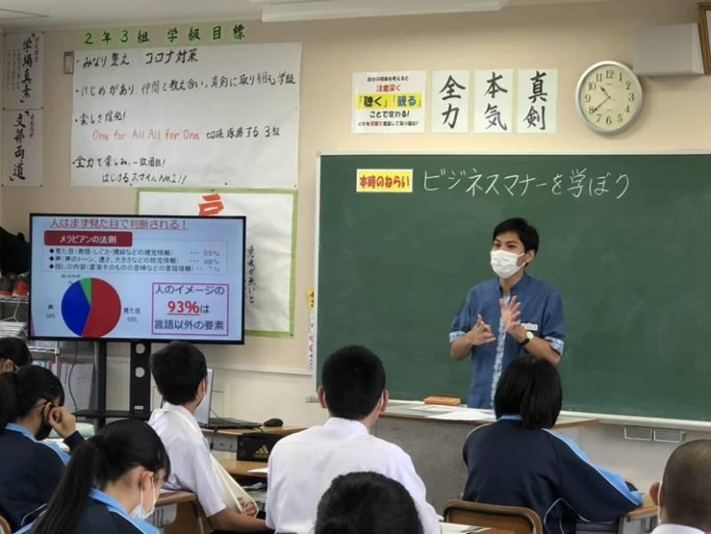地元中学校への出前講座授業に講師として参加